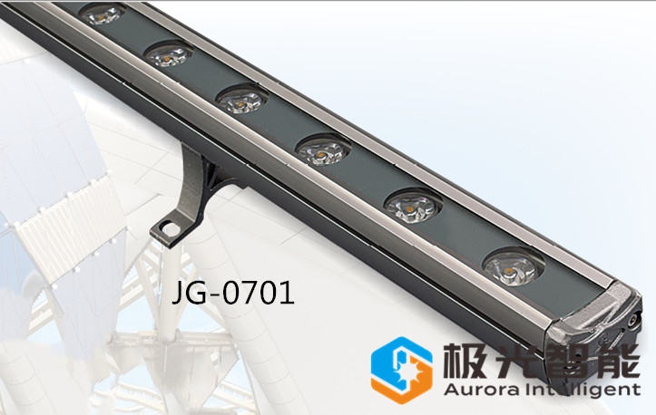 LED洗墻燈   JG-0701