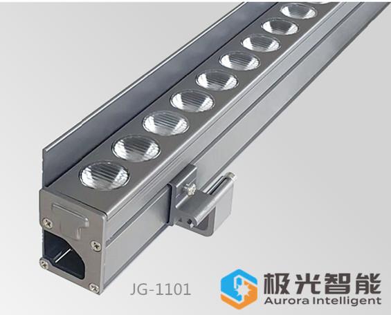 LED洗墻燈   JG-1101