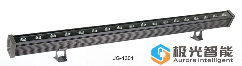 LED洗墻燈   JG-1301