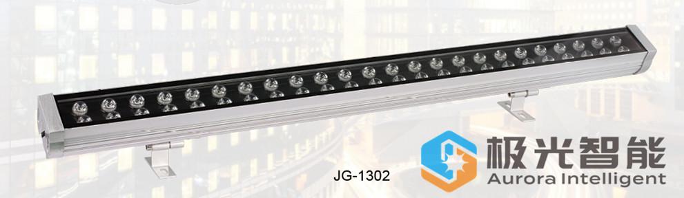 LED洗墻燈   JG-1302