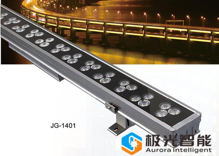 LED洗墻燈   JG-1401