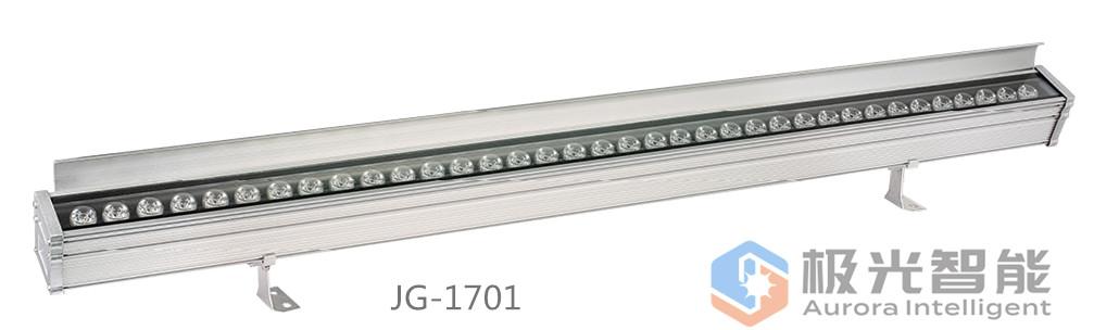 LED洗墻燈   JG-1701