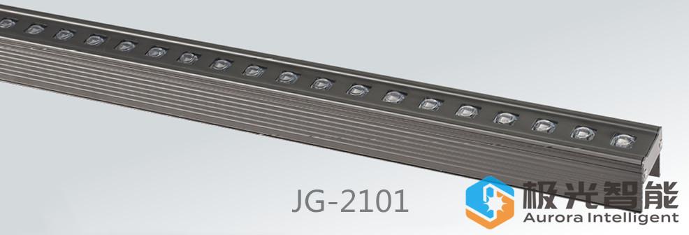 LED線條燈   JG-2101