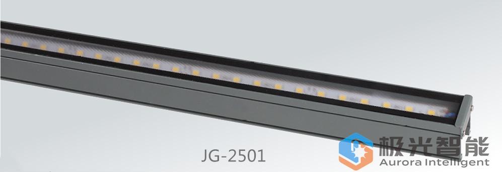 LED線條燈   JG-2501
