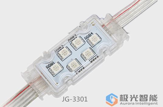 LED點光源     JG-3301