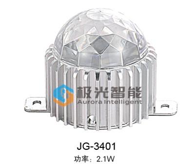 LED點光源     JG-3401