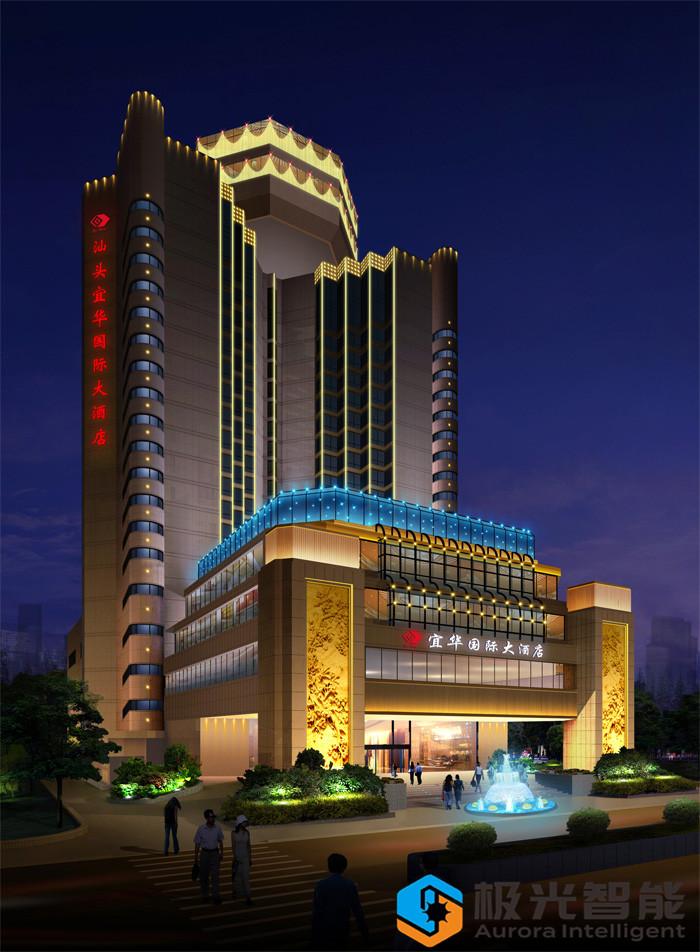 汕頭宜華國際大酒店