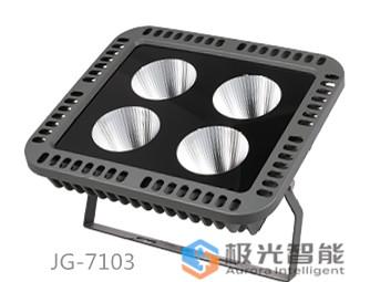 LED隧道燈      JG-7103