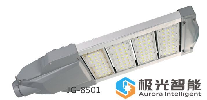 LED道路燈      JG-8501