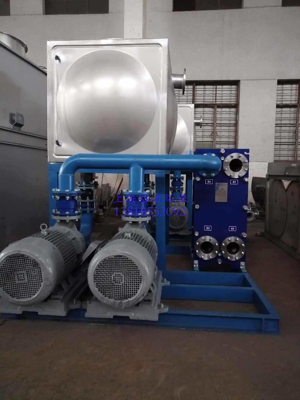 1T水箱加板换双循环辅机