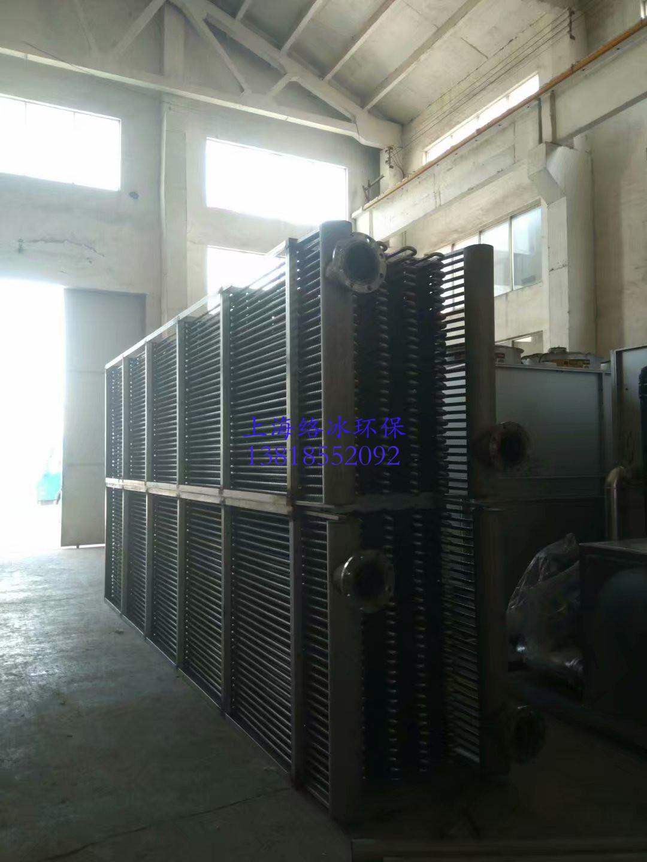 316L材质冷凝器