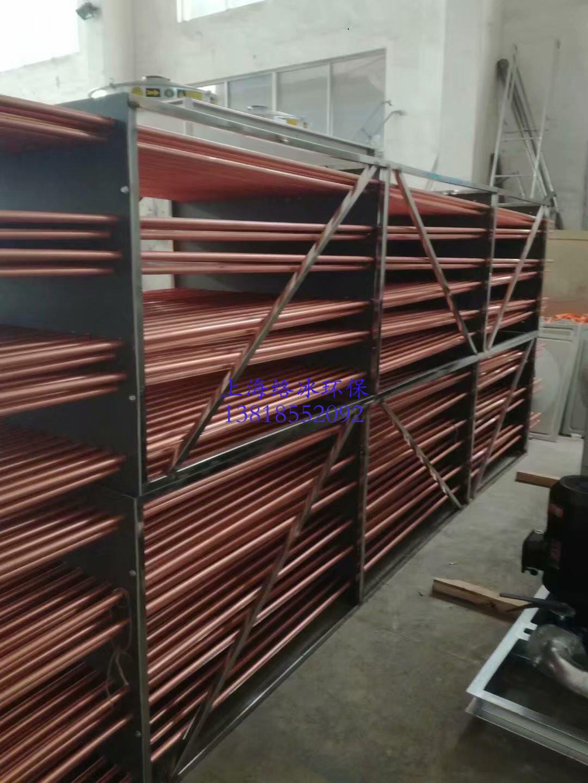 T2紫铜管冷凝器
