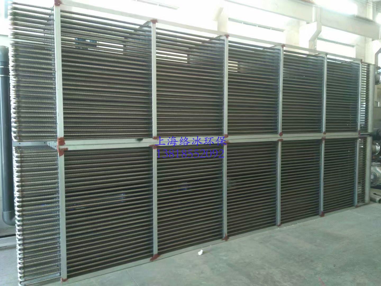 316材质不锈钢冷凝器
