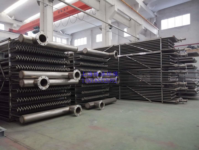 304不锈钢材质冷凝器