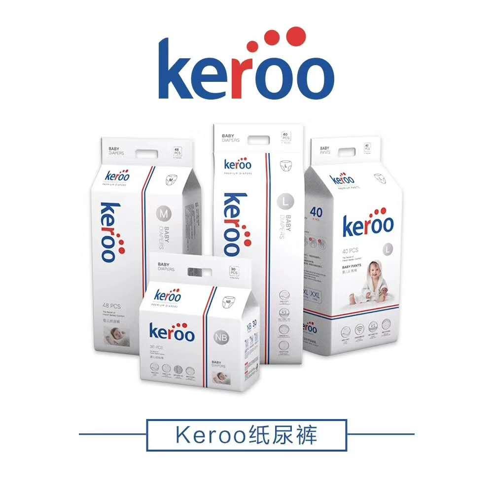 Keroo纸尿裤创始人之纸尿裤的挑选方法