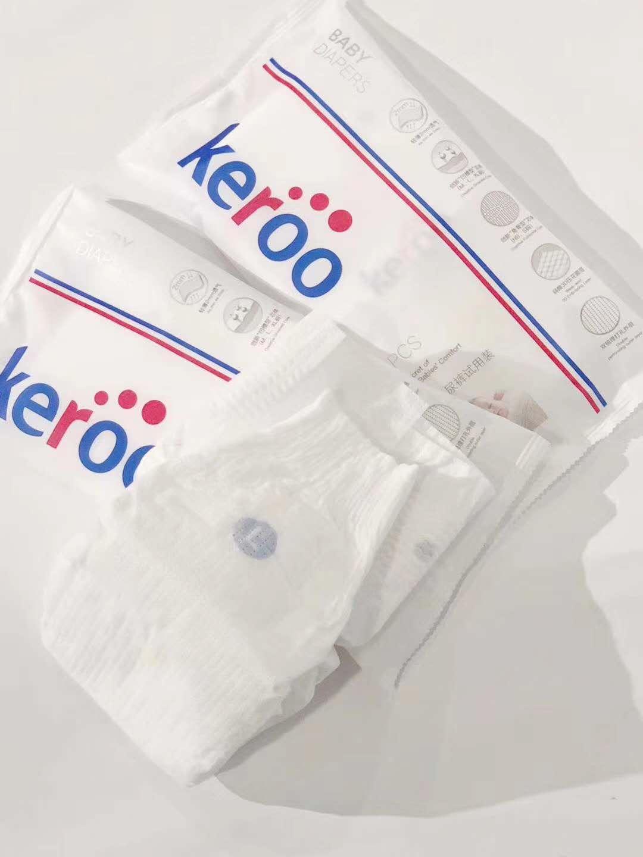 Keroo纸尿裤创始人问:如何使用纸尿裤更加科学?