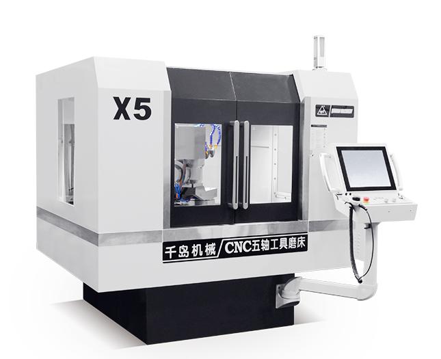 X5五轴数控工具磨床