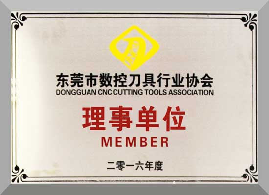 `Dongguan CNC Tool Industry Association ...