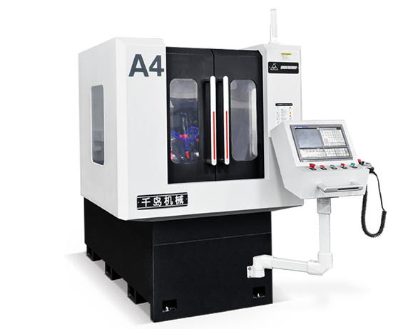 A4四軸CNC工具磨床