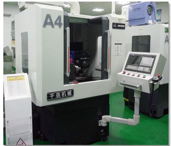 A4 四轴CNC工具磨床
