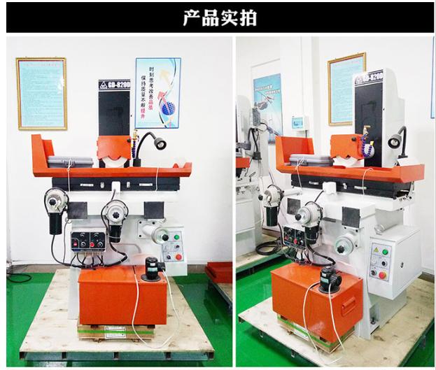 GD-820D 精密電動平面磨床