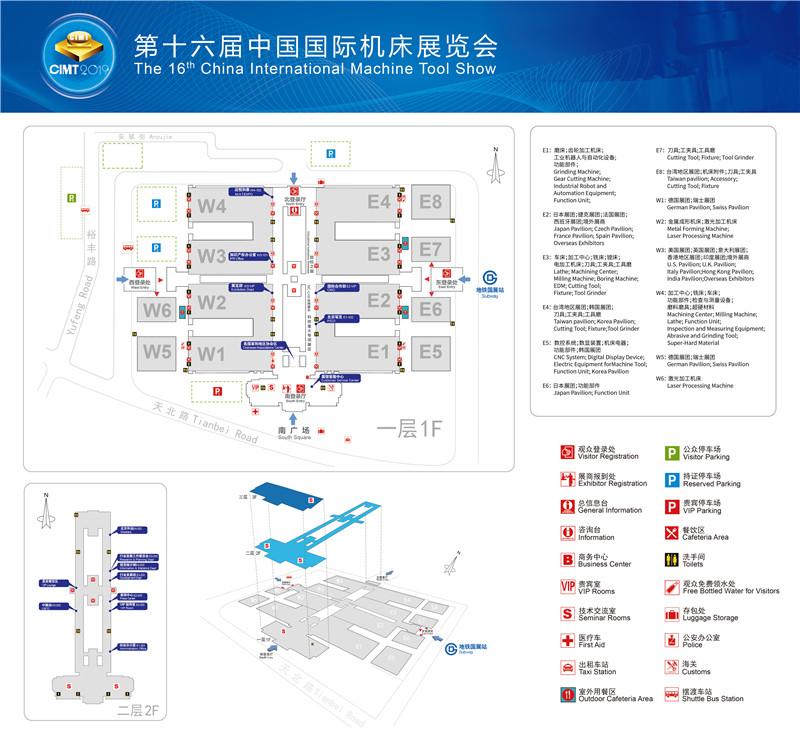 2019北京機床展導航圖