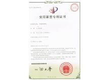 Utility model patent certificate (gun drilling...