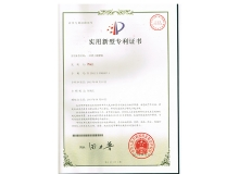 Utility model patent certificate (milling cutter..