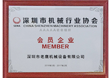 2016 shenzhen machinery industry..