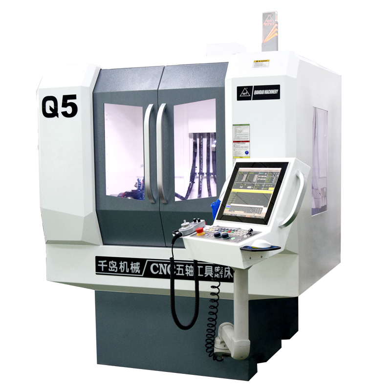 Q5五轴数控工具磨床