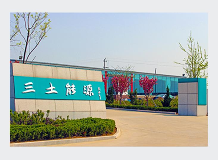 空气能热泵系统厂家图片