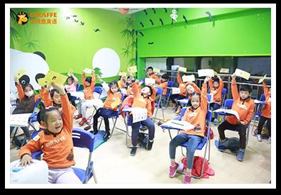 大连儿童英语启蒙教育培训-长颈鹿美语