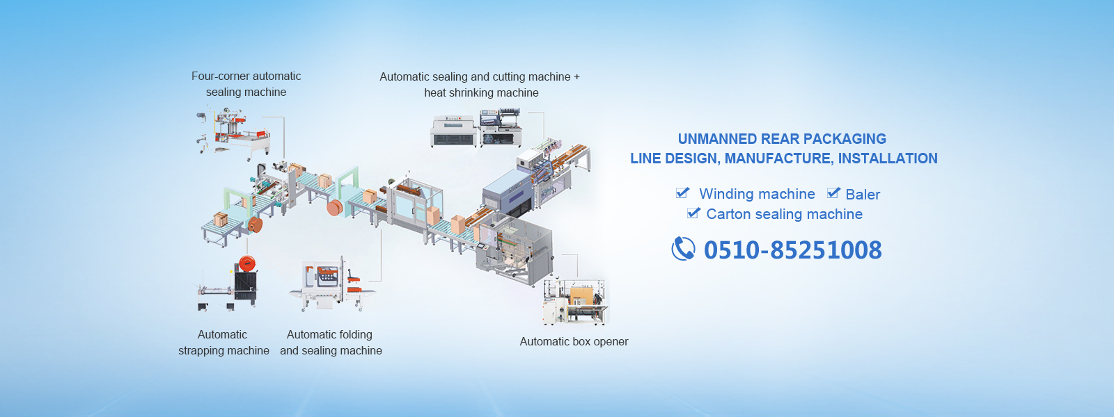Wuxi Haoruige Automation Equipment Co., Ltd.