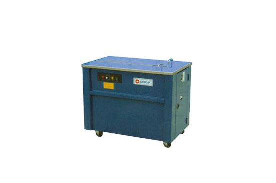 What types of balers and their characteristics