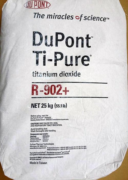 杜邦R-902+