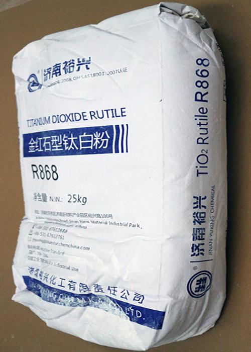 裕兴 R-868
