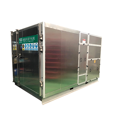 Sequencing batch sludge dryer SDR-20 Dust removal type