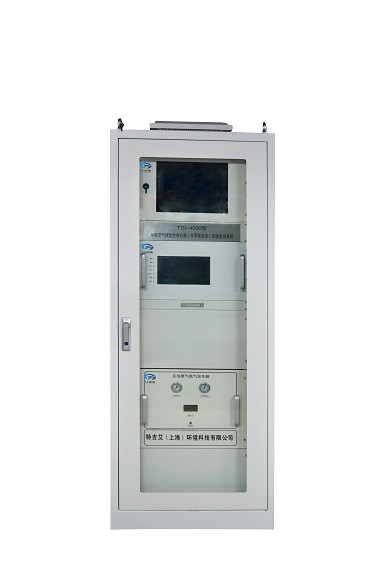 TGI--3000 Online  monitoring system for  stationary pollution source-EIT Solutions Co.,Ltd
