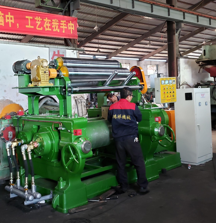 Open mill