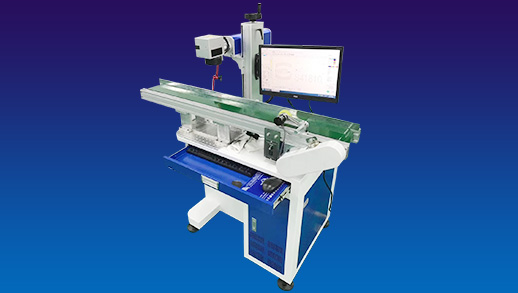 Pipeline Type Non-standard Laser Marking Machine