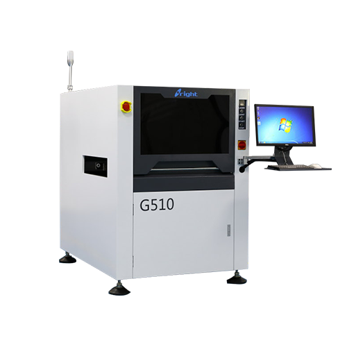 Automatic laser marking machine G510
