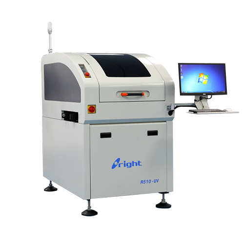 Automatic laser marking machine R510