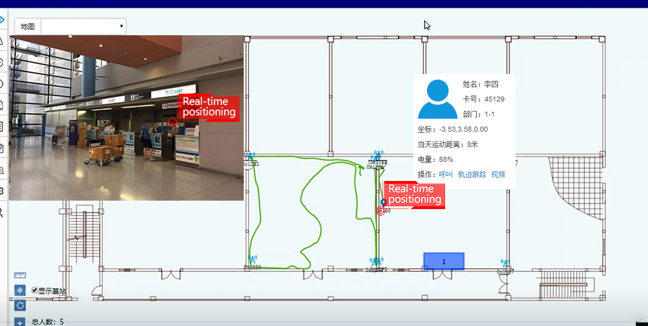 Real time location display of airport personnel location