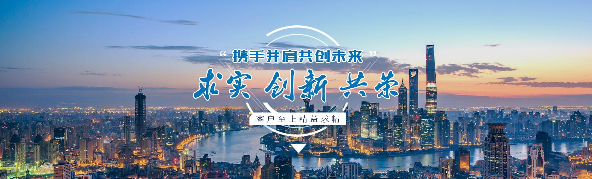 上海坚勇实业发展有限公司