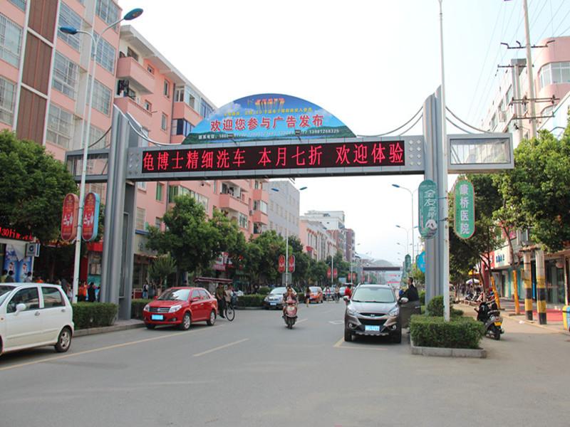 公司成功完成制作宝轮大型跨街灯箱