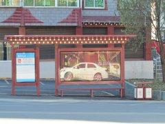 公司成功完成制作甘孜县公交站台