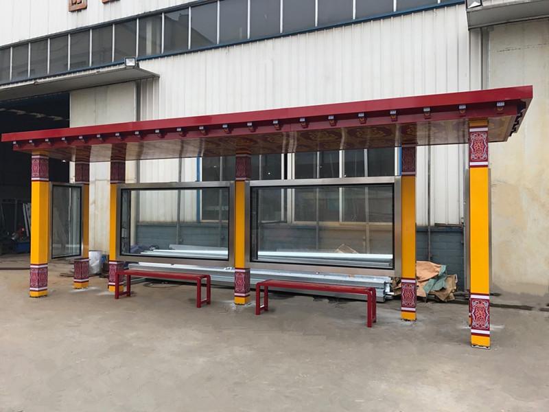 公司成功完成云南香格里拉公交站台