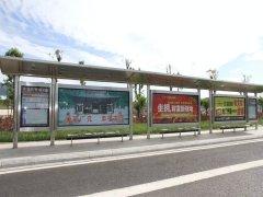 公司成功完成制作广元公交站台