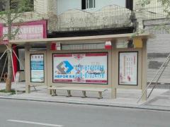 公司成功完成制作龙泉铝合金公交站台