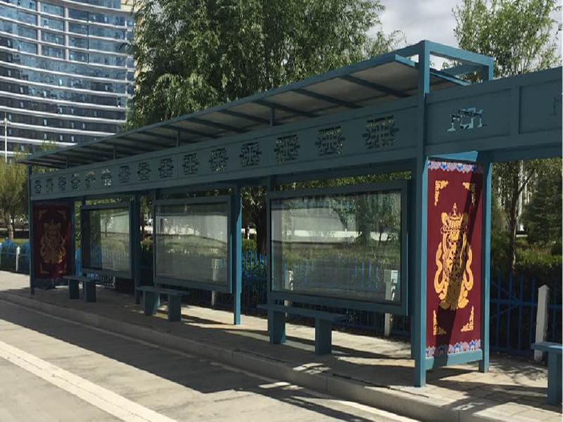 公司成功完成制作西藏公交站台